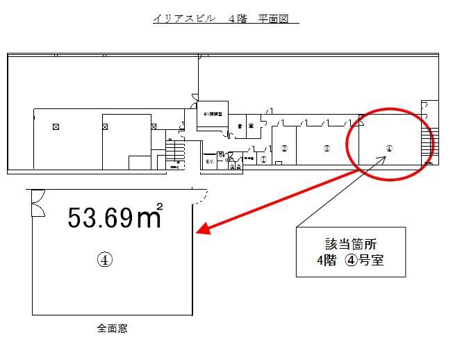本社ビル4階の平面図