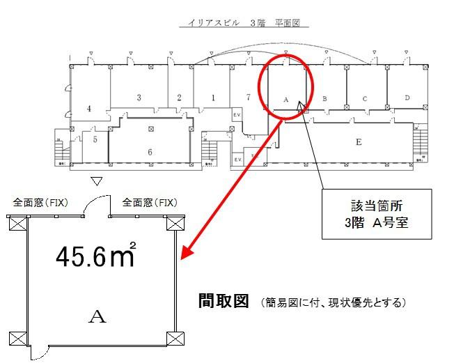 本社ビル3階の平面図