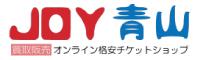 ジョイ青山のロゴ