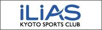 京都スポーツクラブイリアスのロゴ